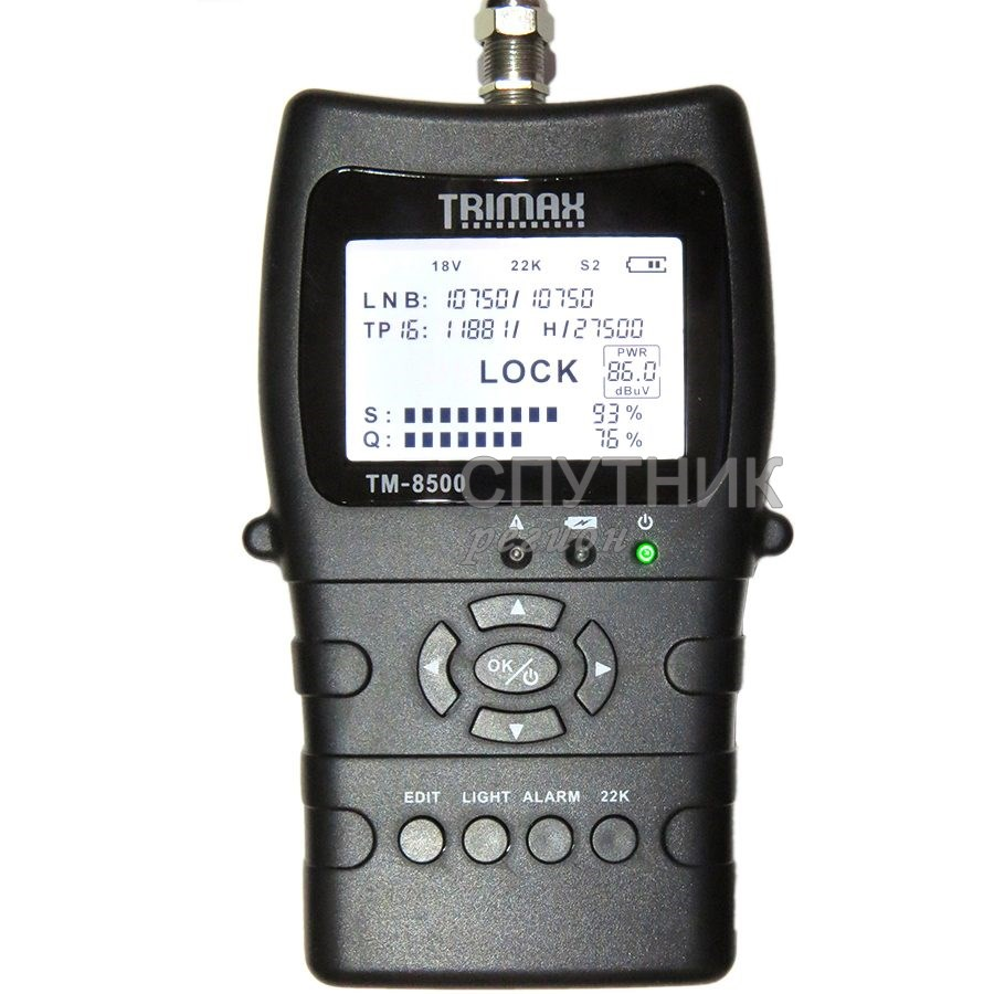 Сатметр Trimax TM-8500 DVB S/S2