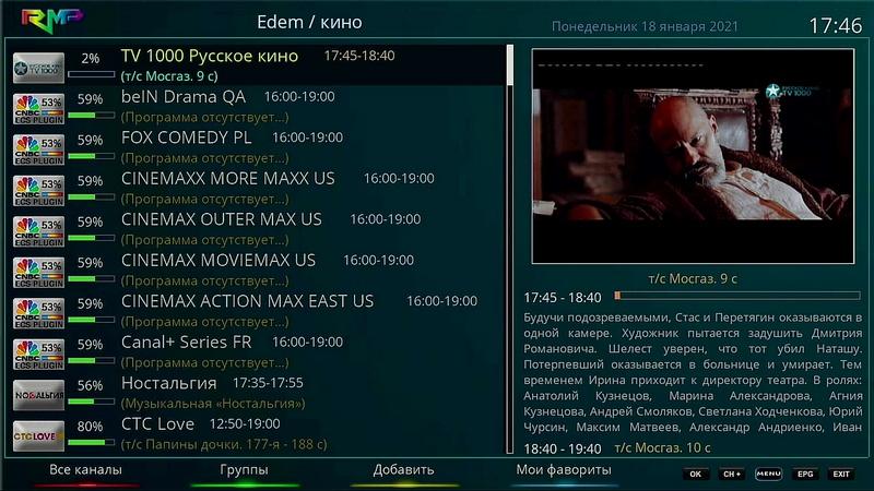 Плагин RussianMediaParkTV  на Ustym 4K Pro