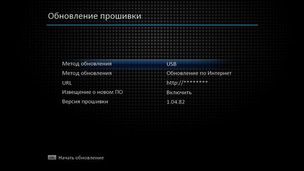 Установка и настройка архива с  IPTV приложениями для ресивера Uclan Denys H.265 Pro Combo с нашего файлового архива