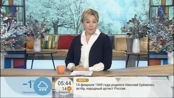 Настройка приложения IPTV в ресивере uClan B6