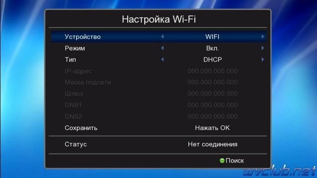 После поиска доступных wi-fi сетей выбираем нашу беспроводную сеть  ориентируясь на имя сети SSID, у меня это OpenWrt и выделив нажимаем ОК для  подключения к ... d972f9011c9