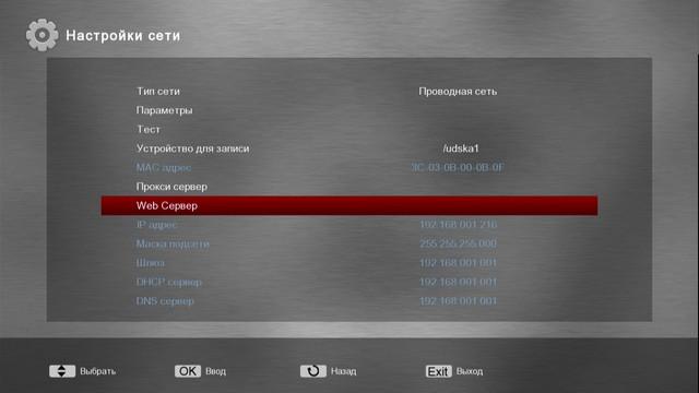 Webserver для GI SUNBIRD