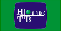 Спутниковое телевидение НТВ+Восток - каналы
