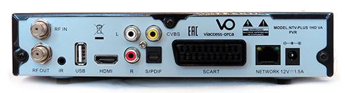 Ресивер для НТВ+Дальний Восток NTV-PLUS 1 HD VA