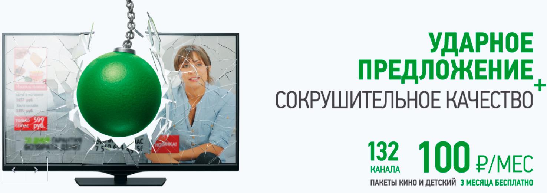 Игорный бизнес в россии последние новости