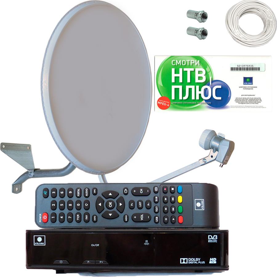 Комплект с антенной НТВ+