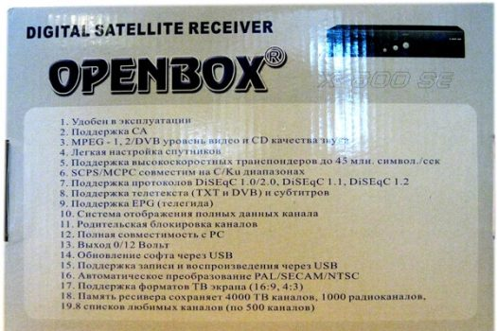 OpenBox X800 SE