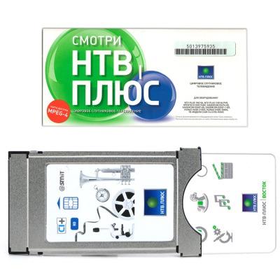 Модуль доступа НТВ+ HD TV Сибирь Старт(карта доступа, договор)