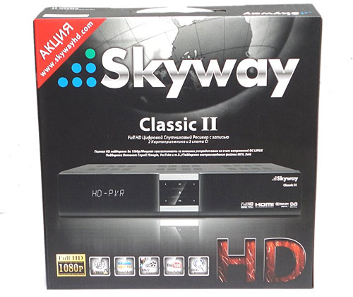 HDTV ресивер SkyWay Classic II