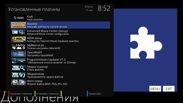 uClan Ustym 4K - Плагин для ввода biss ключа с пульта
