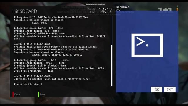 Порядок инициализации SD-карты для организации режима мультизагрузки на имиджах openATV