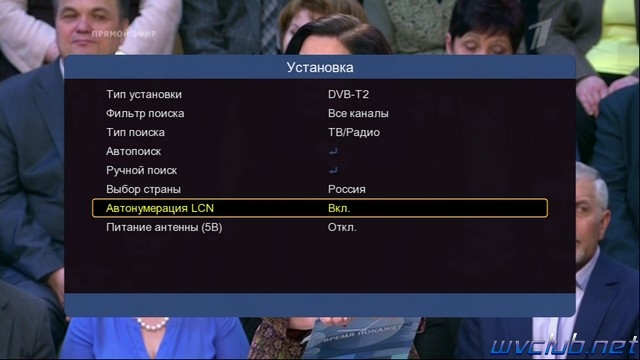 Инструкция редактирование каналов на World Vision T64LAN, T64D, T64M